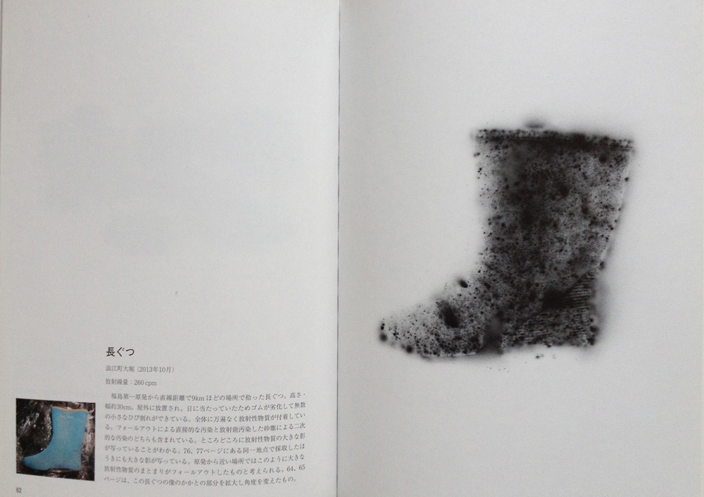The book, 'radiation image' (The boot was picked up in the place, where is 10km from the Fukushima Daiichi Nuclear Power Plant.)